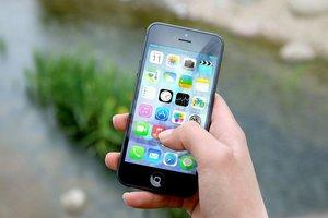 Iphone 410311 1280 convertimage